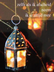 Allerzielen in Engelen @ St. Lambertusparochie Engelen | 's-Hertogenbosch | Noord-Brabant | Nederland